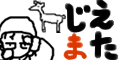 1999年~2000年の江田島での暮らし